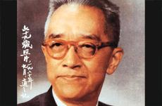 福沢諭吉と対比される中国の思想家・胡適とは?