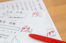 日本で最も学力の高い都道府県は?