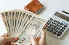 「投資」と「節約」どちらが賢い選択なのか?