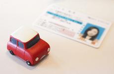 免許証や履歴書の証明写真をキレイに撮るテクニック