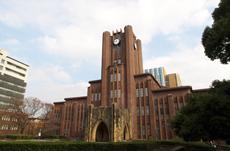 あなたの大学は?世界大学ランキング日本版