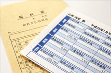 【職種・業種別】正社員の平均年収ランキング