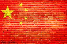 日本を訪れる中国人はネットで何を検索しているか?