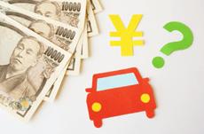 日本は高い?自動車に関わる9つの税金
