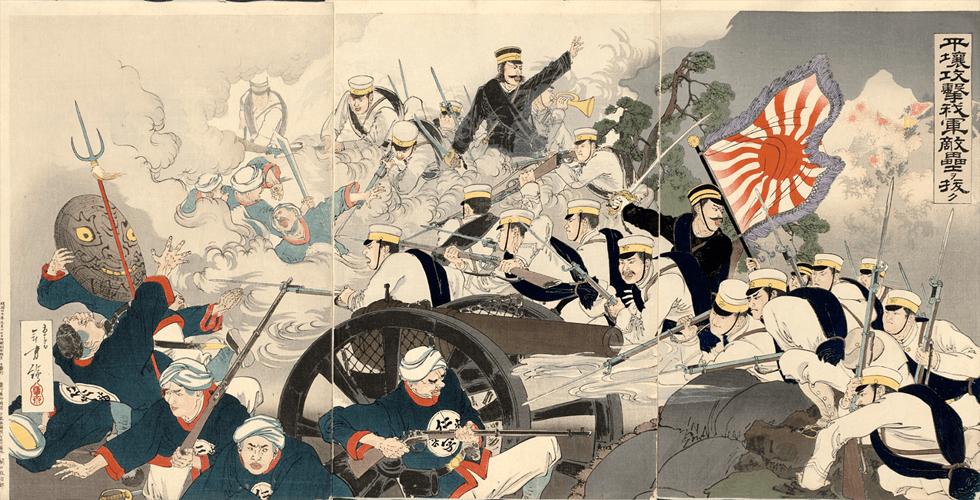 極東の小国が旧超大国・清に挑戦した日清戦争