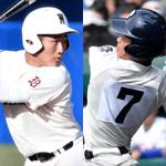 週刊野球太郎 高校野球・ドラフト情報#2 記事画像#8