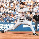週刊野球太郎 プロ野球#2 記事画像#19
