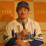 週刊野球太郎 日刊トピック#2 記事画像#13