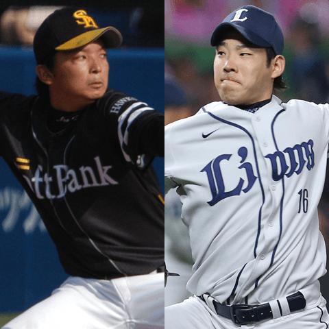 菊池雄星(西武)と東浜巨(ソフトバンク)が挑む投手三冠王。かつてはこんな選手が達成していた!